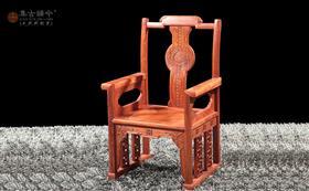 江南雨书椅